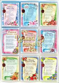 Свадебные дипломы Жениху невесте свекру свекрови теще тестю  Свадебные дипломы Жениху невесте свекру свекрови теще тестю свидетелям