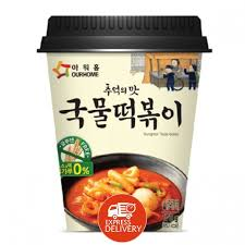 Buy Ourhome Instant Korean Topokki Cup 160 G توصيل Taw9eelcom