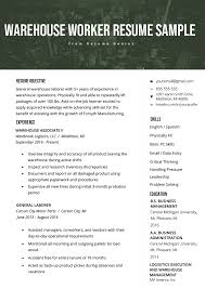 Skill Set Template Warehouse Worker Resume Example Writing Tips Resume Genius