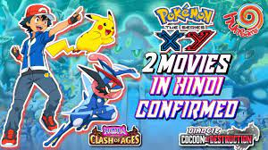 Pokemon XY Movie 17 and 18 Confirmed in Hindi 🔥|Pokemon Xyz in Hindi