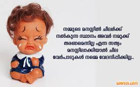 Sad Friendship Words Or Autograph Quotes In Malayalam Beauteous Sad Friendship Image
