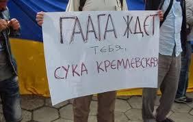Помпео, Мэттис и Болтон понимают потребность Украины в помощи от США для отражения агрессии Кремля, - Хербст - Цензор.НЕТ 8754