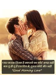 Download Free 100 Romantic Good Morning Images Kuch Khas Tech