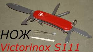 ОНЛАЙН ТРЕЙД РУ — <b>Нож</b> VICTORINOX <b>Evolution</b> S111, 85 мм ...