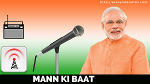 essay on mann ki baat mann ki baat by narendra modi short   essay on mann ki baat