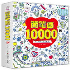 mirui nursery coloring book children s baby learn to draw graffiti coloring book painting picture book