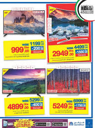 sony tv offers. led tv sony tv offers e