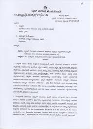 stylist inspiration building plan approval bbmp 12 no power and water supply to unauthorised building letter