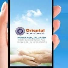 The Oriental Insurance Company Ltd Tripunithura Insurance