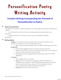 imagist poem exercise poetry essay examples resume tpcastt   page 2 poetry essay examples resume about one sided love 42a