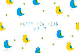オシャレな配色でデザインされたの小鳥のイラスト 年賀状2017無料