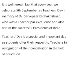 answers what are the most inspiring teachers day speech to these quotations are also remarkable