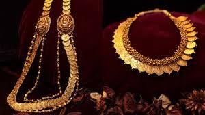 Kasulaperu Earrings Designs Latest Gold Kasu Mala Designs Kasulaperu Design Collection