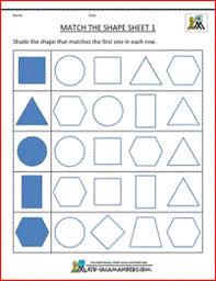 Geometry Worksheets For Kindergarten - antihrap.com