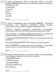Административная полугодовая контрольная работа по русскому языку  hello html 31e0b835 png