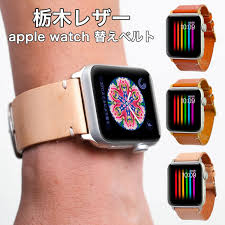 apple watch band 38mm apple watch band 42mm apple watch band leather genuine leather tochigi leather