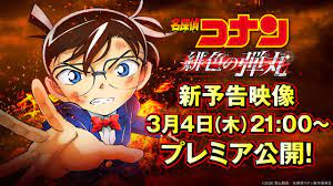 The Scarlet Bullet - Detective Conan Wiki