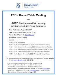 here to find a invitation ecck round table meeting with acrc august 30