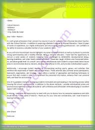 Letter Of Application For Physical Education Teaching Position With