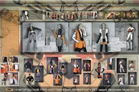 xix Международный смотр конкурс лучших дипломных проектов по архитектуре и дизайну Воронеж 2010