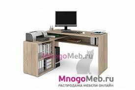 Купить <b>угловые</b> компьютерные <b>столы</b> в Москве недорого, каталог ...