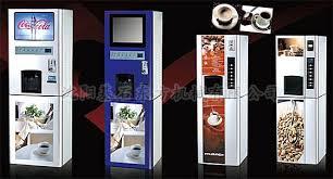 Bianchi Vending Machine Beauteous Bianchi Vending Machines Yj4848Coffee Vending Machinery