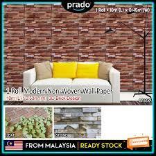 PRADO Malaysia 10 Meter 3D Brick Stone ...
