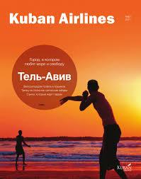 Kuban <b>Airlines</b> / March 2011 by Newmen - issuu