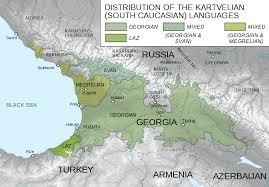 Georgian Language Wikipedia