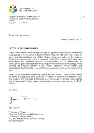 Sample Recommendation Letter For Summer Research Internship ...