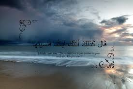 Beauty Islam Islamic Quotes Muslim Quotes Image 40 By Mesmerizing Muslim Quotes And Images