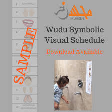 Downloadable Wudu Visual Chart Muhsen Awareness Accommodation Acceptance
