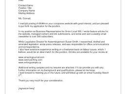 Speculative Cover Letter Sample Bitacorita