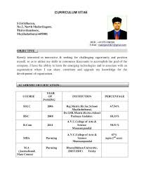 extracurricular activities in resumes extra curricular activities on resume best resume collection