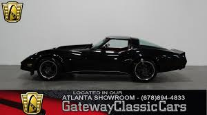 1980 Chevrolet Corvette - Gateway Classic Cars of Atlanta #183 ...