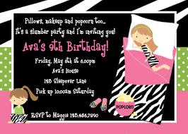 Free Printable Slumber Party Invitations Party Invitation