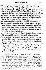 titus texts sasuliero poezia frame