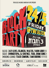 Block Party Flyer Block Party Flyer Google Search Party Flyer Party