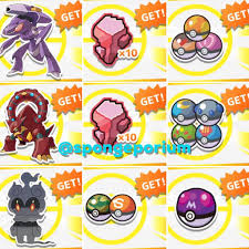 Japan Genesect, Volcanion & Marshadow Mystery Gift Codes (Pokemon Sword &  Shield), Video Gaming, Gaming Accessories, Game Gift Cards & Accounts on  Carousell