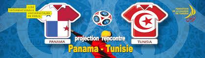 Code du statut personnel tunisie ) Wikipdia