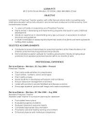 Early Childhood Teacher Resume New Teaching Resume Objective Examples Example Teacher Statement