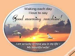 Good Morning My Beautiful Wife Free Good Morning ECards Greeting Simple Good Morning My