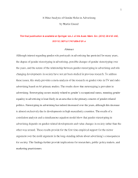 world of business essay narrative
