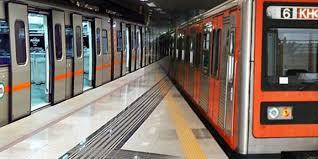 Αποτέλεσμα εικόνας για Μετρό