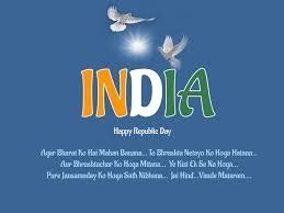 India Republic Day Quotes Messages And Wishes 26 January Techicy