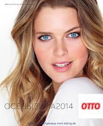 OTTO HW2014 Ru by Katorg World of Shopping - issuu