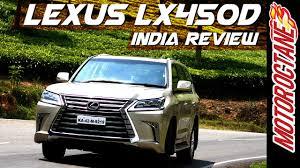 2018 lexus 450d. wonderful 2018 lx 450d  lexus india  rs 3 crore suv in 2018 lexus