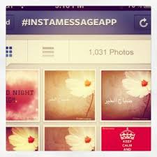 InstaMessage Features