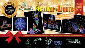 Wheeling Festival Of Lights The Winter Festival Of Lights At Oglebay