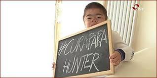 Resultado de imagen para Reportaje sobre el Síndrome de Hunter